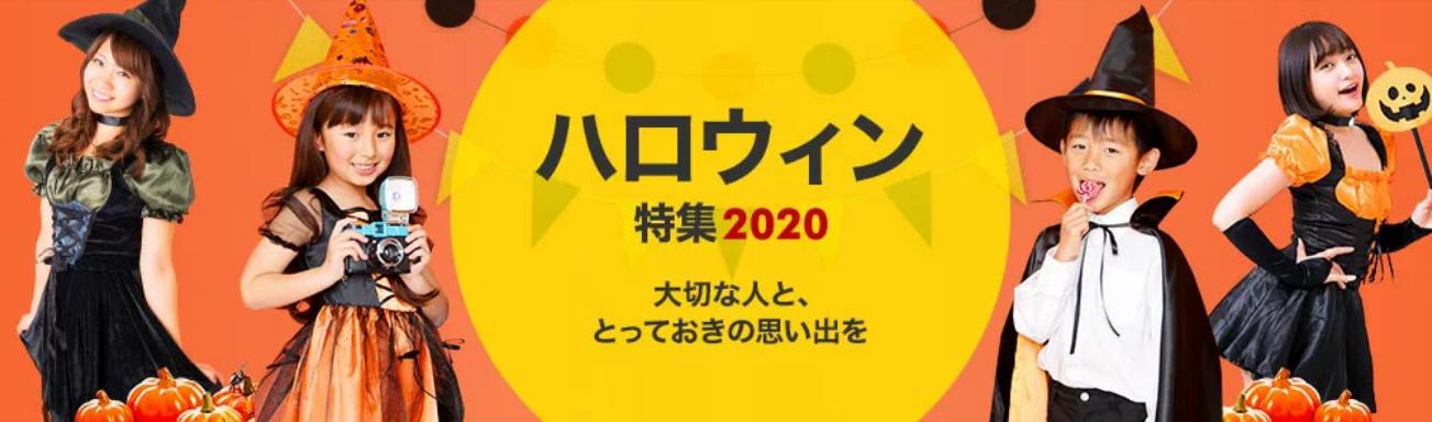 Rakuten Ichiba ecommerce marketplace